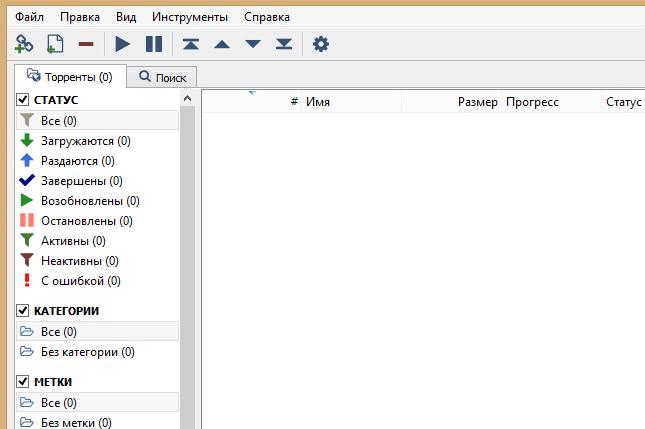 Как качать файлы qbittorrent