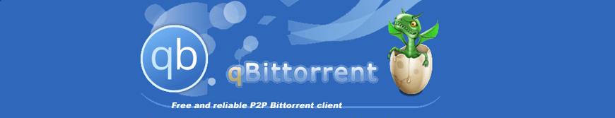 QBittorrent, бесплатный торрен-клиент